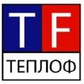 ТЕПЛОФ
