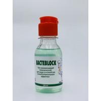 Антибактериальный гель BACTEBLOCK, 100 мл.