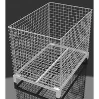 Накопитель сетчатый складной НС-5